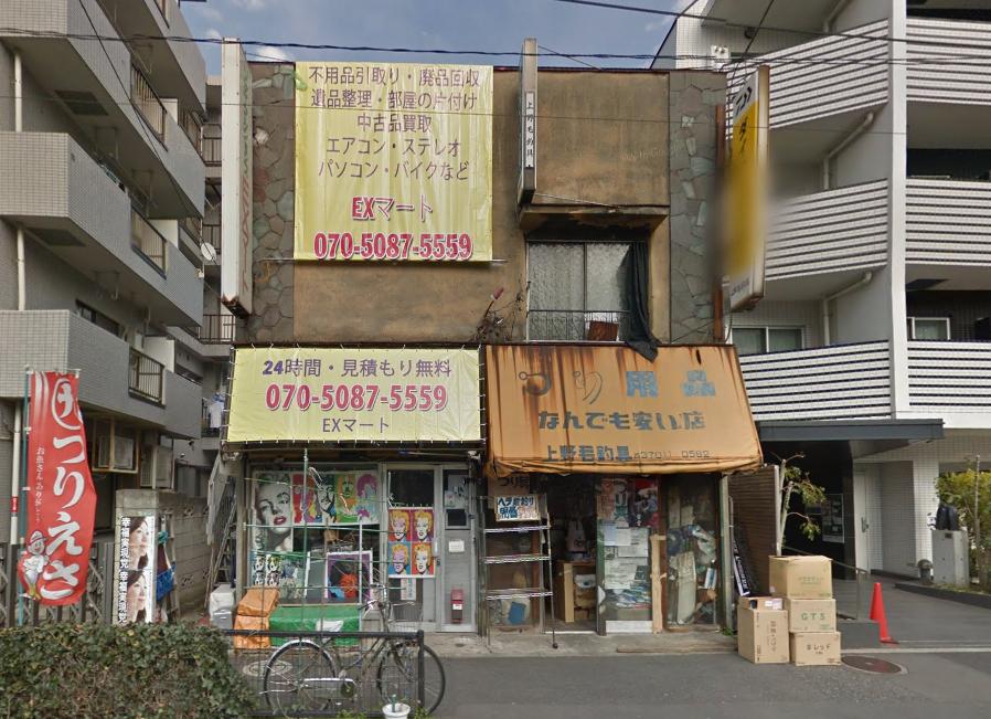 世田谷区上野毛一丁目 中古アパート-外観